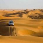 Circuit 4x4 Maroc pas cher