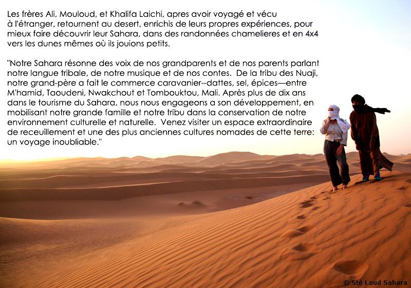Loudsahara - Le désert c'est nous